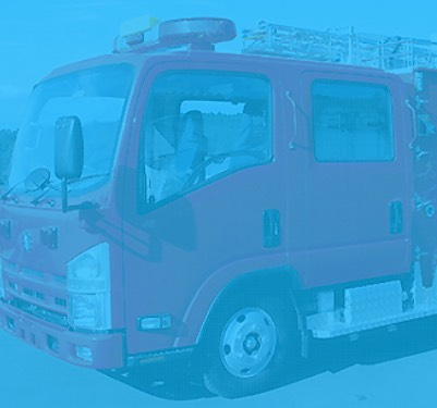 消防・防災用品の販売