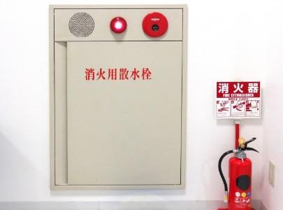 消火器及び屋内外消火栓設備等の設置工事