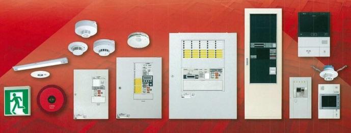 自動火災報知設備、設置及び改修工事
