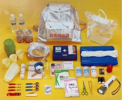 救助用品、救急箱、非常持出セット等の販売